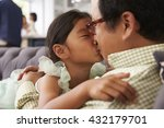 affectionate father and... | Shutterstock . vector #432179701