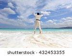one karate training man | Shutterstock . vector #432453355