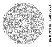 hand drawn mandalas. decorative ... | Shutterstock .eps vector #432530125