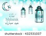 "english translation ""eid... | Shutterstock .eps vector #432531037"