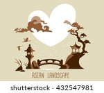 silhouette of traditional asian ... | Shutterstock .eps vector #432547981