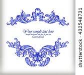 watercolor blue vector frame... | Shutterstock .eps vector #432548731