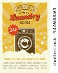 laundry room or service vector... | Shutterstock .eps vector #432600061