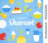 shavuot greeting card with... | Shutterstock .eps vector #432626281
