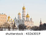 russia. ensemble of moscow... | Shutterstock . vector #43263019