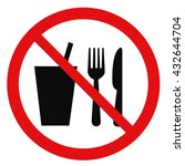 no food or drink area sign | Shutterstock .eps vector #432644704