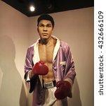 Small photo of HONG KONG, CHINA - SEPTEMBER. 5, 2009: Muhammad Ali wax statue is on display at Madame Tussauds Museum of Hong Kong