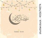 ramadan kareem greeting design... | Shutterstock .eps vector #432674074