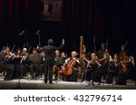 Small photo of DNIPRO, UKRAINE - JUNE 6, 2016: FOUR SEASONS Chamber Orchestra - main conductor Dmitry Logvin perform at the State Russian Drama Theatre