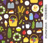 Seamless Pattern With Shavuot...
