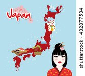 japan design. culture icon.... | Shutterstock .eps vector #432877534