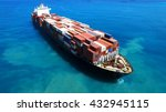 Large Container Ship At Sea  ...