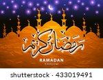 ramadan greeting card on orange ... | Shutterstock .eps vector #433019491