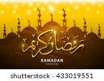 ramadan kareem arabic... | Shutterstock .eps vector #433019551