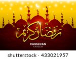 ramadan kareem greeting with... | Shutterstock .eps vector #433021957