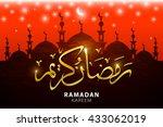 ramadan kareem greeting with... | Shutterstock .eps vector #433062019