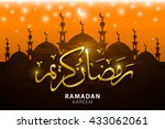 islamic flyer or brochure and... | Shutterstock .eps vector #433062061