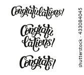 congratulations. hand lettering ... | Shutterstock .eps vector #433084045