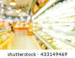 blurred defocused grocery... | Shutterstock . vector #433149469