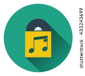 vinyl record in envelope icon....