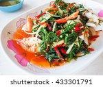 Small photo of Thai salad Suaeda