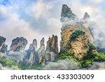 landscape of zhangjiajie.... | Shutterstock . vector #433303009