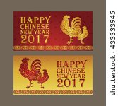 happy chinese new year 2017 and ... | Shutterstock .eps vector #433333945