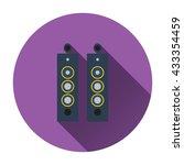 audio system speakers icon....