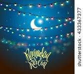 vector illustration of ramadan | Shutterstock .eps vector #433367377