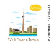 Tv Cn Tower In Toronto. Famous...