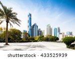 Dubai Skyline With Palm