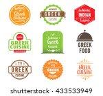 greek cuisine  authentic... | Shutterstock .eps vector #433533949