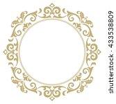 decorative line art frames for... | Shutterstock .eps vector #433538809