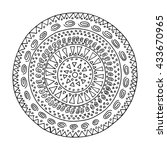 circle vector. boho coloring... | Shutterstock .eps vector #433670965