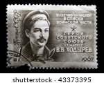 Small photo of USSR - CIRCA 1967: A stamp printed in the USSR shows Hero of the Soviet Union Able Seaman Khodyrev, circa 1967