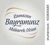 eid al fitr mubarak islamic... | Shutterstock .eps vector #433830685