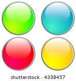 four vector spheres | Shutterstock .eps vector #4338457