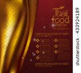 thai art background vector | Shutterstock .eps vector #433924189