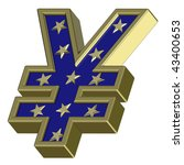 Gold-blue Yen sign with stars isolated on white. Computer generated 3D photo rendering. - stock photo