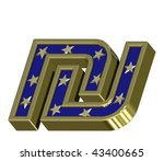 Gold-blue Sheqel sign with stars isolated on white. Computer generated 3D photo rendering. - stock photo