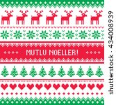 merry christmas in turkish  ... | Shutterstock .eps vector #434008939