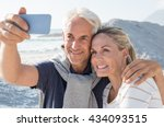 happy romantic couple embracing ... | Shutterstock . vector #434093515