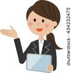 business woman  presentation | Shutterstock . vector #434232475