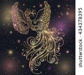 Magic Space Firebird With Star...
