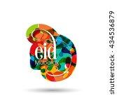 calligraphic text of eid... | Shutterstock .eps vector #434536879