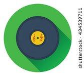 analogue record icon. flat...