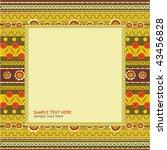 flowers textured  framework | Shutterstock .eps vector #43456828