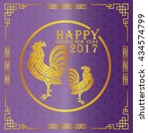 happy chinese new year 2017 and ...   Shutterstock .eps vector #434574799