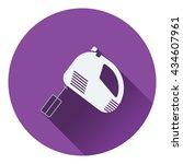 kitchen hand mixer icon. flat...