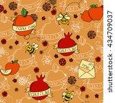 rosh hashanah  jewish new year  ... | Shutterstock .eps vector #434709037